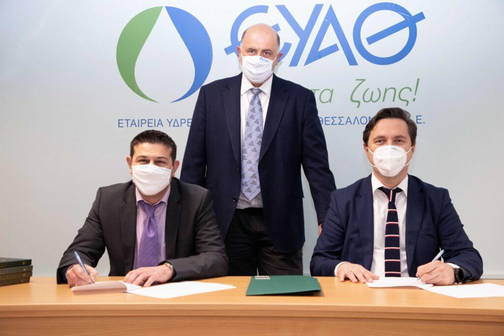 GIS τεχνογνωσία προς τον δήμο Νάουσας 1